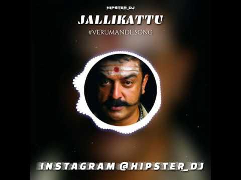 virumandi film cut songs free download