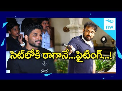 Video Allu Arjun's Naa Peru Surya Naa Illu India Movie Shooting Started With A Fight Scene | New Waves download in MP3, 3GP, MP4, WEBM, AVI, FLV January 2017