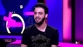نعمان بلعياشي يتحدث عن سبب تأخر إصدار أغنية هدى سعد #بيناتنا