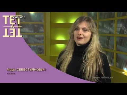 """Гість програми Тет-а-тет - головний інженер ТРК """"Рівне 1"""" Віктор Стецюк"""