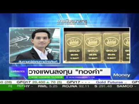 Money Biz by YLG 15-05-60
