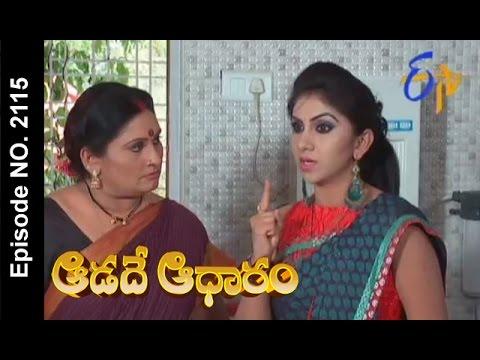 Aadade-Aadharam--28th-April-2016--ఆడదే-ఆధారం-–-Full-Episode-No-2115