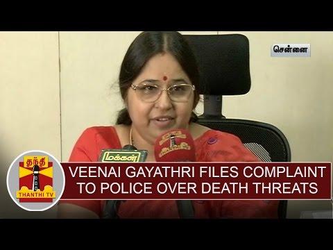 Veenai-Gayathri-Files-Complaint-To-Police-Over-Death-Threats-Thanthi-TV
