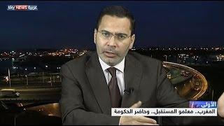 skynewsarabia المغرب.. معلمو المستقبل وحاضر الحكومة