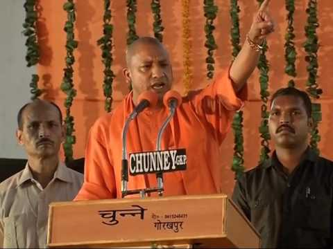 UP CM Yogi Adityanath's speech at during Abhinandan Samaroh in Gorakhpur, Uttar Pradesh : 25.03.2017