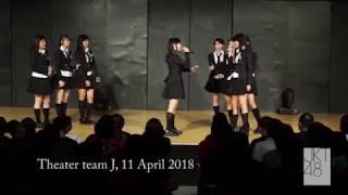 "Video MC theater team J ""Sekarang Sedang Jatuh Cinta"" Bulan April MP3, 3GP, MP4, WEBM, AVI, FLV Agustus 2018"