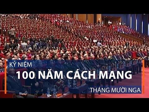 Kỷ niệm 100 năm Cách mạng Tháng Mười Nga | VTC1 - Thời lượng: 108 giây.