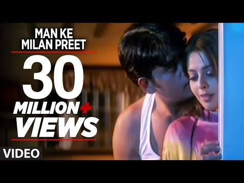 Video Man Ke Milan Preet | Bhojpuri Hot Video Song | Feat.Ravi Kishan & Nagma | Ganga download in MP3, 3GP, MP4, WEBM, AVI, FLV January 2017