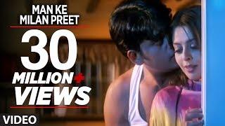 Man Ke Milan Preet | Bhojpuri Hot Video Song | Feat.Ravi Kishan & Nagma | Ganga