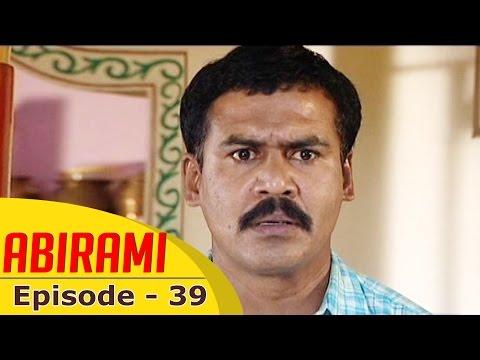 Abirami-Epi-39-Tamil-TV-Serial-27-08-2015-Gautami-26-02-2016