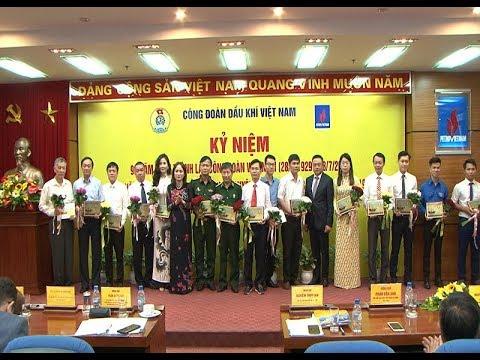 60 năm ngành Dầu khí Việt Nam thực hiện ý nguyện của Bác Hồ