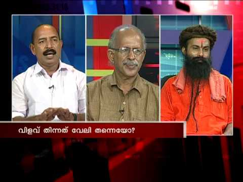 News Hour on Supreme court verdict on Padmanabhaswamy temple issue;25th April 2014 25 April 2014 07 AM