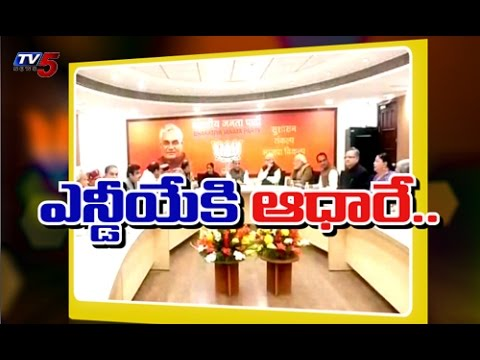 NDA Takes U-Turn on Aadhar Card : TV5 News
