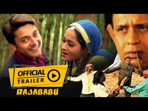 Raja Babu | Mithun Chakraborty | Jishhu | Bengali Movie