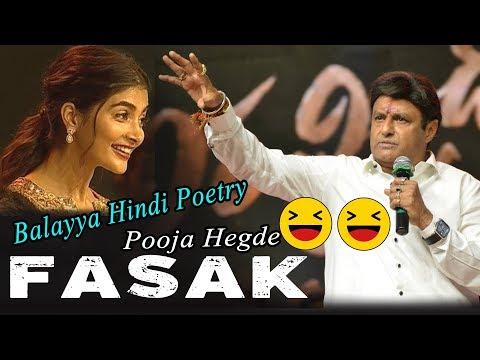 Pooja Hegde Fasak | Balakrishna Ultimate Poetry Delivery | Hilarious Video | Jr.Ntr | Trivikram