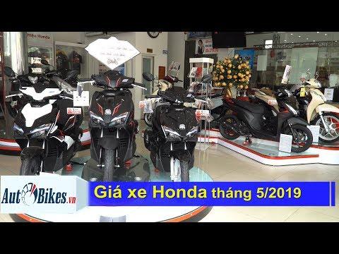 Tháng 5: Giá xe máy Honda đi ngang, Winner hoàn toàn mới ra mắt - Thời lượng: 15:35.