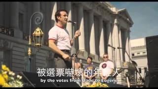 Nonton The Hope Speech : Harvey Milk (MILK, 2008) Film Subtitle Indonesia Streaming Movie Download