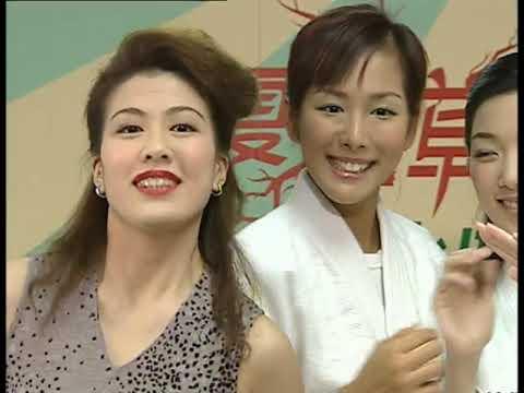 Gia đình vui vẻ Hiện đại 166/222 (tiếng Việt), DV chính: Tiết Gia Yến, Lâm Văn Long; TVB/2003 - Thời lượng: 23 phút.