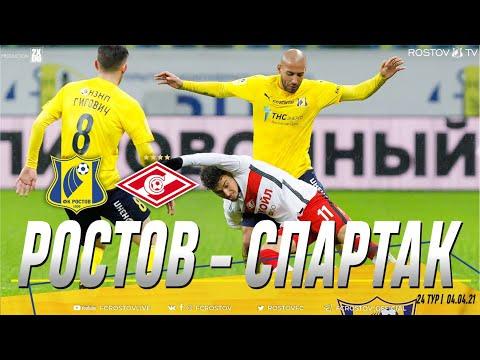 """""""Ростов"""" - """"Спартак"""" 2:3. 24-й тур. 04.04.21"""