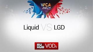 LGD.cn vs Liquid, game 1