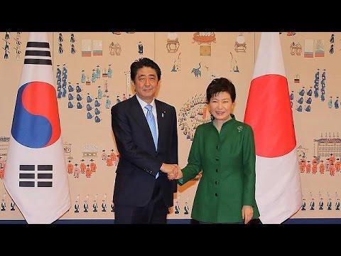 Ιαπωνία-Νότια Κορέα: Ενισχύονται οι διμερείς σχέσεις