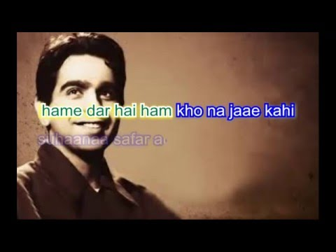 suhana safar aur yeh mausam hasee karaoke with lyrics (видео)