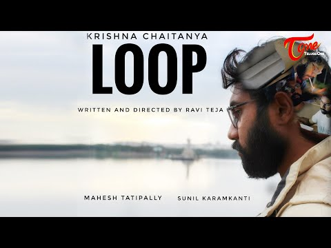 LOOP | Latest Telugu Short Film 2020 | by Ravi Teja | TeluguOneTV