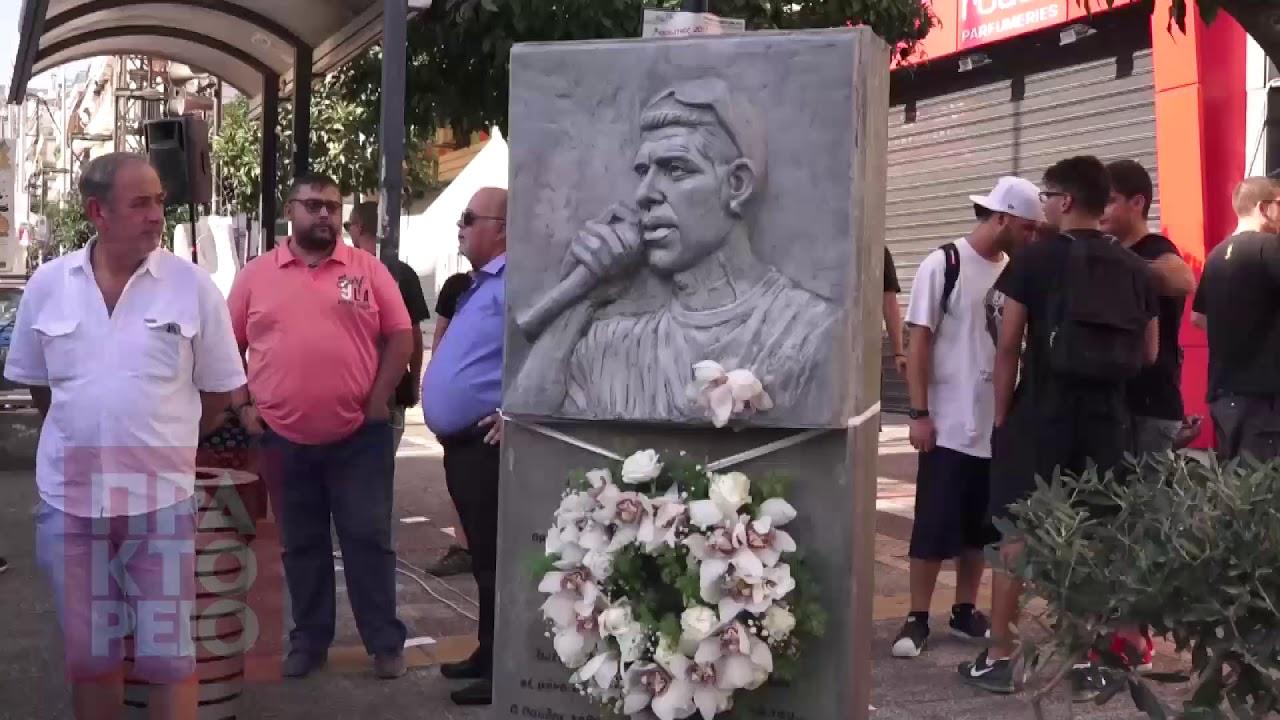 Aντιφασιστική συγκέντρωση στο μνημείο της δολοφονίας του Παύλου Φύσσα, στο Κερατσίνι
