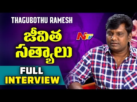 Chit Chat with Tagubothu Ramesh | Exclusive Interview