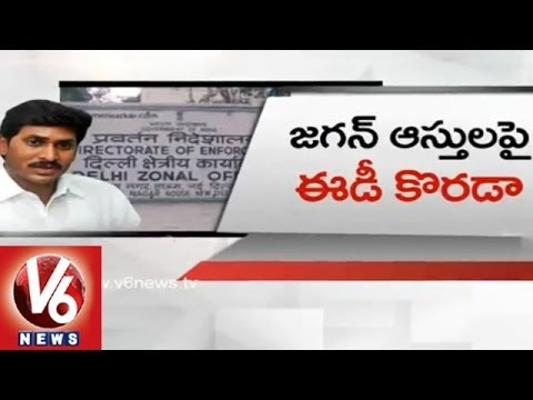 ED Attaches Rs 863cr Properties of Jagan in Laundering Case