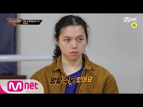 [ENG] SMTM9 [6회/예고] '쇼미가 장기자랑인 줄 알아?!' 치열한 음원배틀의 시작 I 금요일 밤 11시 EP.6  201120