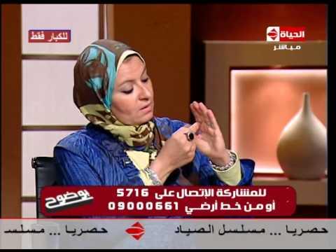 العضو الذكري - من حلقة السبت 20-9-2014 تابعونا على فيسبوك وتويتر .. https://www.facebook.com/AlHayah1TV https://twitter.com/Alhayah1TV.