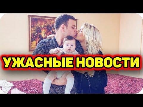 ДОМ 2 НОВОСТИ раньше эфира (20.03.2018) 20 марта 2018. - DomaVideo.Ru