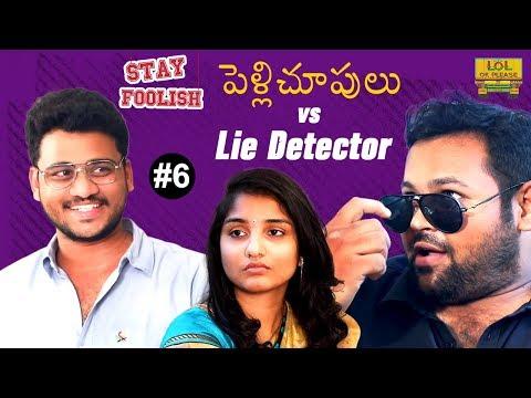 Pelli Choopulu vs Lie Detector || STAY FOOLISH - Episode #6 || Comedy Web Series || Lol Ok Please