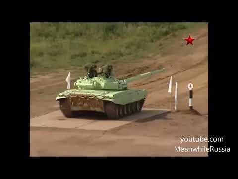 World Tank Biathlon