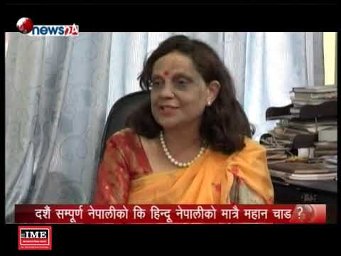 (Prime Time 8 PM NEWS_2075_07_02 - NEWS24 TV - Duration: 46 minutes.)