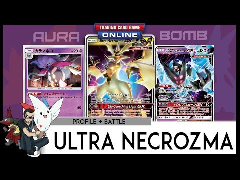ULTRA NECROZMA ENTERS THE META! | Pokemon TCGO Live