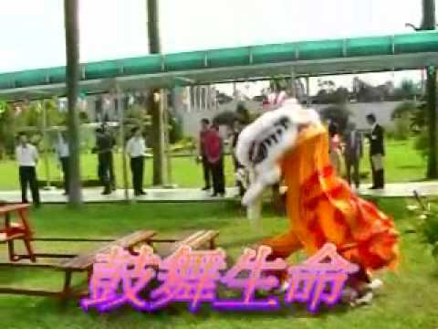 臺灣臺北監獄藝文暨技訓成果