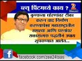 MNS Blueprints Revelead