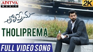 Video Tholiprema Full Video Song | Tholi Prema Video Songs | Varun Tej, Raashi Khanna | SS Thaman MP3, 3GP, MP4, WEBM, AVI, FLV Desember 2018