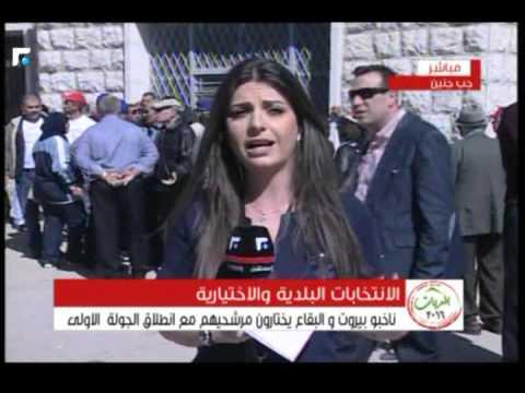 ناخبو بيروت والبقاع يختارون مرشحيهم مع انطلاق الجولة الاولى ومعركة انتخابية محتدمة في جب جنين