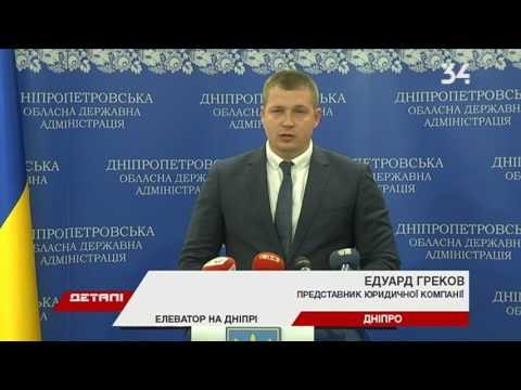 Все новости футбола украины и всего мира