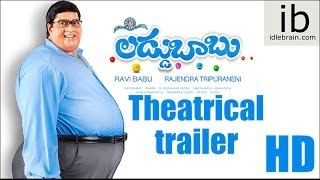 Laddu Babu theatrical trailer - idlebrain.com