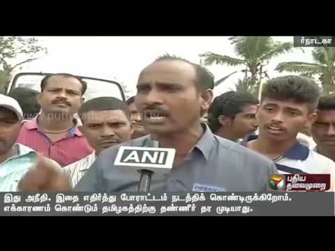 Protests-across-Karanataka-over-Cauvery-water-sharing-issue