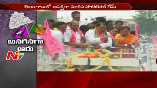 BJP Plans to Strengthen Party in Telangana || Cold War Between TRS and BJP