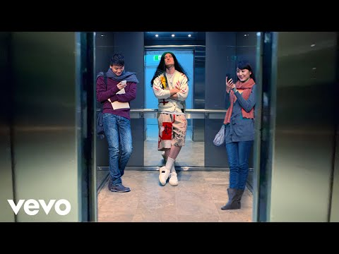 Billie Eilish - Therefore I Am (But The Mall is Open)