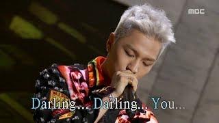 [선공개] 태양 'Darling' 오빠생각에서 첫 라이브! 본방송 8월 28일 (월) 밤 11시 10분 오빠생각.