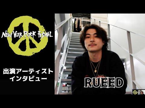 Rueed