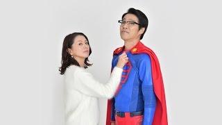 Nonton [teaser 1] Super Salaryman Mr. Saenai [Live Action Drama 2017] Film Subtitle Indonesia Streaming Movie Download