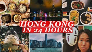Hong Kong travel vlog: day 1: Experience the best of the city in 24 hours including Tim Ho Wan dim sum (the world's cheapest...